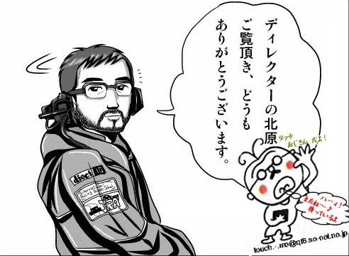 kitahara-22.jpg